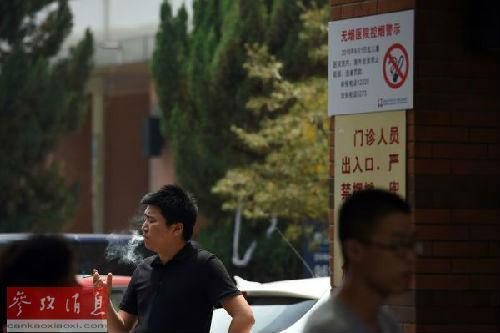 中国每天约7500人死于癌症
